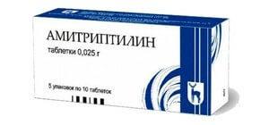 упаковка с таблетками от депрессии