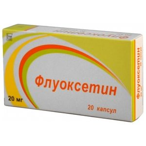 препарат для борьбы с депрессией