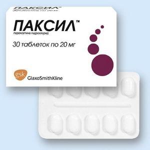 препарат для борьбы с депрессивным состоянием
