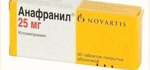 лекарственный препарат из группы антидепрессантов