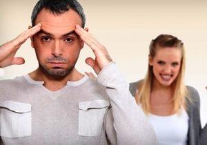 у мужчины негативное отношение к женщинам