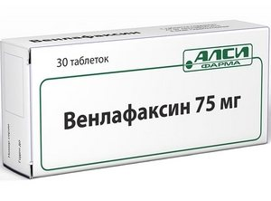 препарат, который входит в группу антидепрессантов