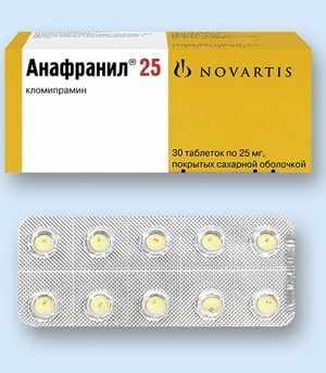 пластина с таблетками Анафранил