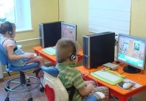 гиперактивные дети на сеансе обратной афферентации