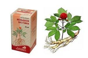 препарат для лечения различных заболеваний, проявляющихся симптомами астении