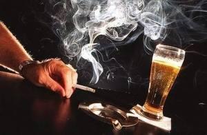 употребление алкоголя и курение
