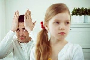 девочка и ее папа