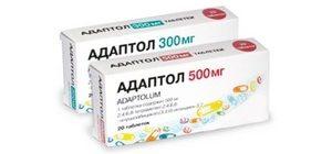 препарат, относящийся к анксиолитическим лекарственным средствам