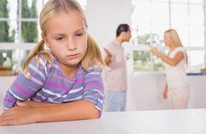 недостаток внимания со стороны взрослых