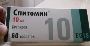препарат Спитомин