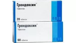 препарат, относящийся к транквилизаторам