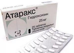 препарат, относящийся к группе анксиолитиков