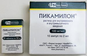 ноотроп в форме раствора для инъекций и таблеток