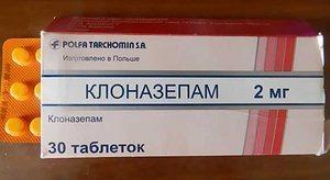 противосудорожное лекарственное средство