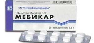 представитель анксиолитиков (транквилизаторов), назначающийся при абстинентных синдромах и психических расстройствах
