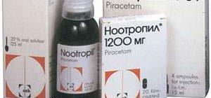лекарственное средство, содержащее в качестве активного вещества Пирацетам