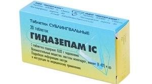 таблетки Гидазепама
