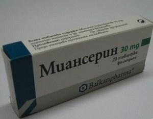 четырехциклический антидепрессант