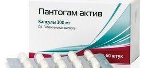 препарат, представляющий группу ноотропов