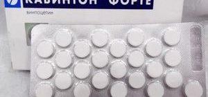 пластина с таблетками