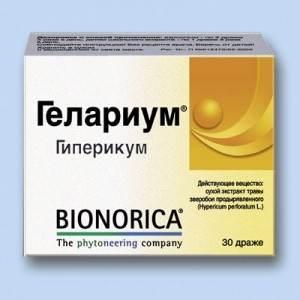растительное гомеопатическое лекарственное средство
