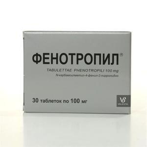 таблетки от невроза