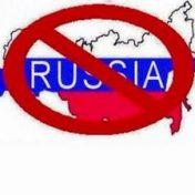 инструмент для уничтожения России