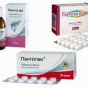 сироп, таблетки и капсулы