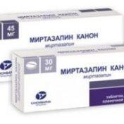 антидепрессивный препарат