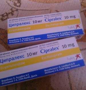 2 упаковки таблеток