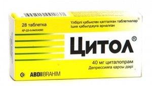 Цитол
