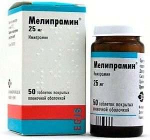 Мелипрамин
