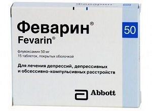 препарат из группы антидепрессантов