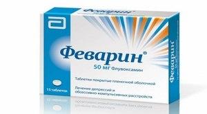 антидепрессивное лекарственное средство