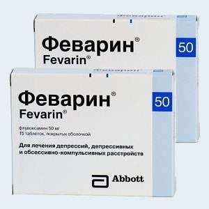 препарат для лечения депрессий