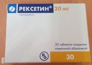 препарат от тревоги и депрессии