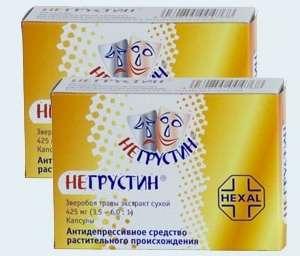 мягкое седативное лекарство