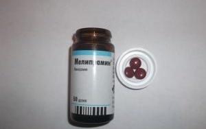 коричневые таблетки