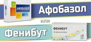 препараты, применяемые при депрессивных состояниях