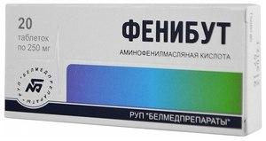 препарат для лечения психиатрических заболеваний