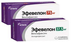 венлафаксин