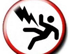 боязнь электричества