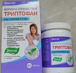 упаковка с природным антидепрессантом