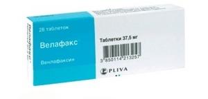 препарат для лечения депрессивных состояний