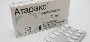 таблетки от неврозов