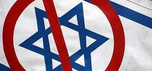 неприязнь всего еврейского