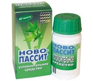 таблетки, оказывающие седативное действие