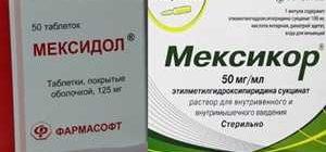 лекарства с антиоксидантным действием
