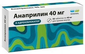 препарат из группы бета-адреноблокаторов