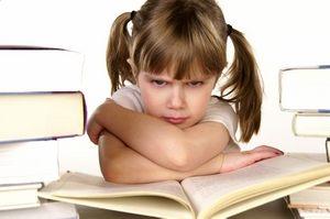 проблемы с чтением